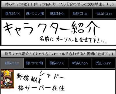 10.03.12 ブログ変更点