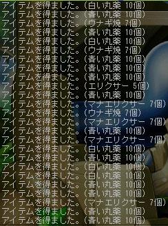 10.03.20 ピラミッド報酬4