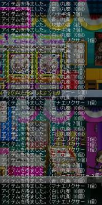 10.03.20 ピラミッド報酬3
