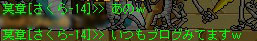 10.03.20 読者様!