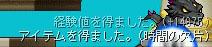 10.03.21 今日もお一つ欠片(σ・∀・)σゲッツ!!