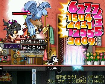 10.03.22 姉御経験値2