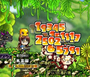 10.04.04 暴れ猿がうまい!