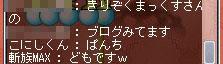 10.04.05 読者様