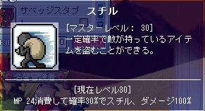 10.04.12 スチル30