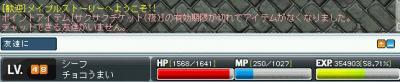10.04.14 サクチケ\(^o^)/