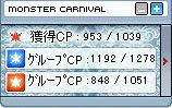 10.04.14 MCにて