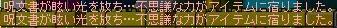 10.04.17 30%2連!