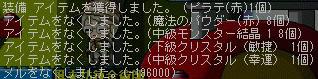 10.04.17 ピラテ作成