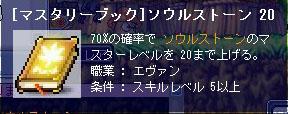 10.04.18 MBソウルストーン20