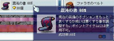 10.04.25 交換するよ!
