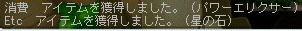 10.05.10 キタ━ヽ( ゚∀゚)ノ┌┛)`Д゚)・;'━!!