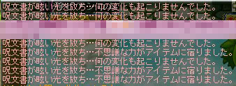 10.05.10 30%2連失敗\(^o^)/