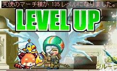 10.05.14 マーチs135Lvおめ!