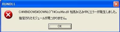 10.05.28 モジュールがry