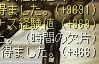 10.05.30 欠片2