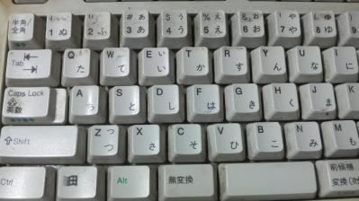10.06.11 キーボード