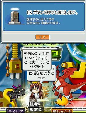 10.06.11獅子舞め・・・