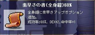 10.06.22 60%