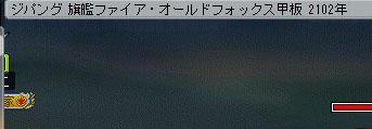 10.06.27 素敵ポジション
