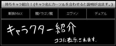10.07.12 黒へ