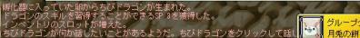 10.07.16 話し月兎のry