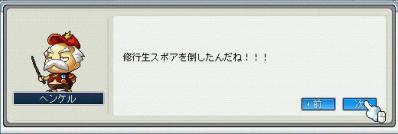 10.07.16 妄想じじぃ3