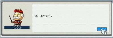 10.07.16 妄想じじぃ2