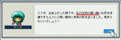 10.07.20 いつの間にか・・・