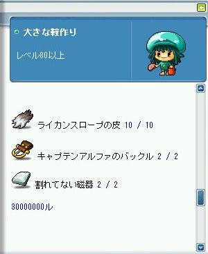 10.07.29 詐欺師ケンタ再び!