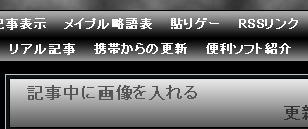 10.08.06 ヘッダー