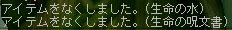 10.08.17 ペット復活