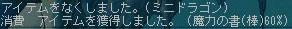 10.08.17 1時間クエから!