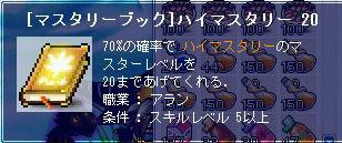 10.08.17 MBキタ――(゚∀゚)――!!