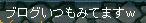 10.08.21 読者さん