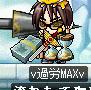 10.08.21 かっちょいい剣