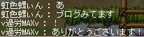 10.09.04 読者さん2