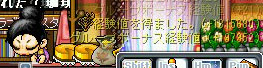 10.09.08 姉御