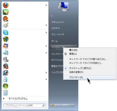 10.10.06 マイコンピュータ