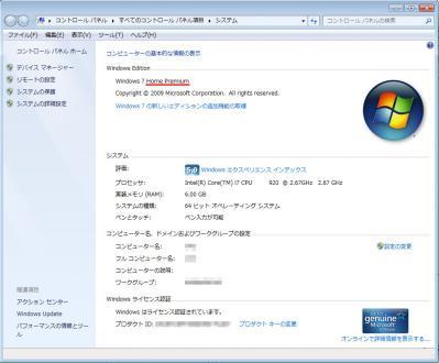 10.10.06 OS