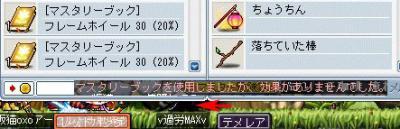 10.10.31 9冊目-6