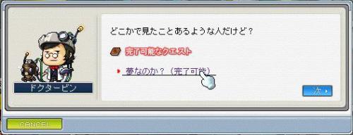 10.11.01 夢なのか