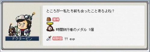 10.11.01 勲章