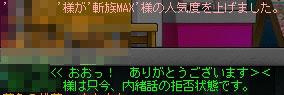 10.11.02 上げ逃げ