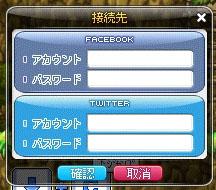 10.11.03 TwitterとFacebookが使える?