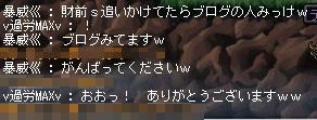 10.11.05 読者さん