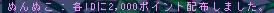 10.11.06 GM発言