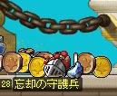 10.11.20 欠片ゲット!