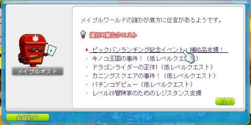 10.11.26 SP初期化
