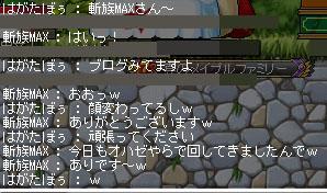 10.12.05 読者さん